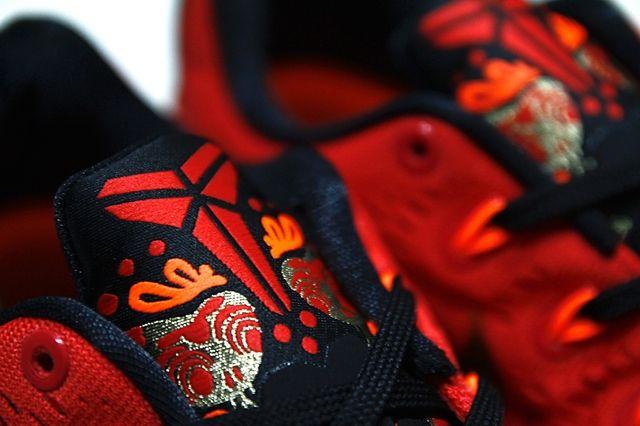 Nike Kobe 9 Em Xdr Ch Pack 3