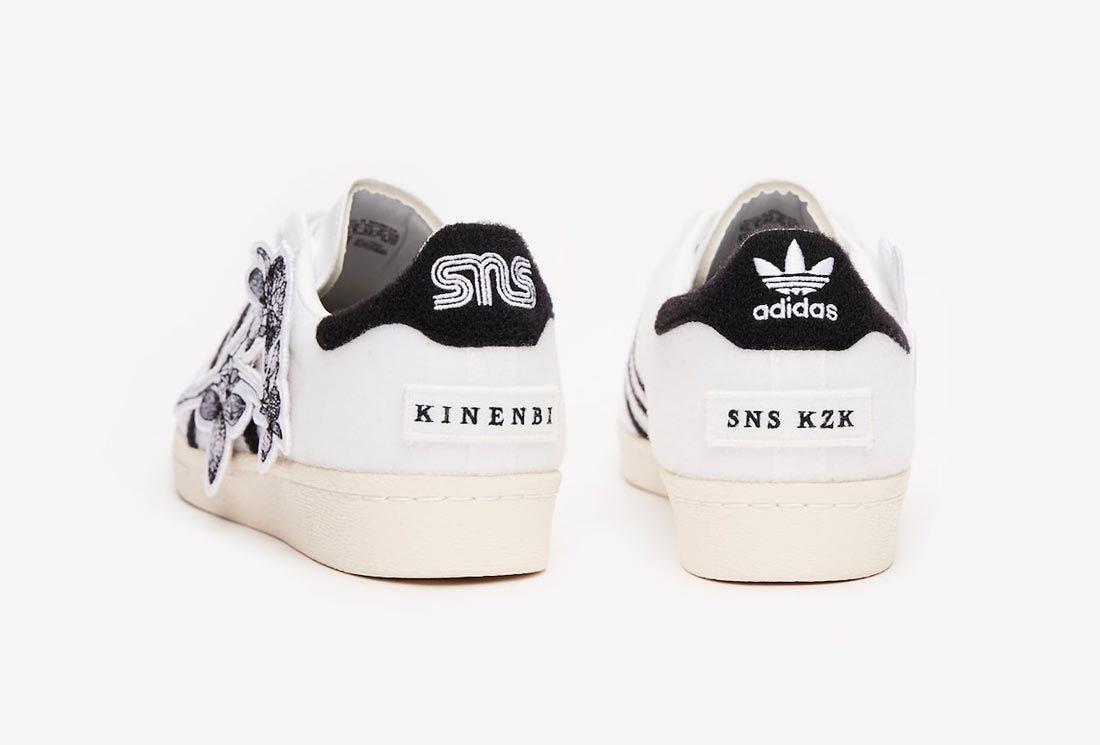 SNS x adidas Superstar 'Kinenbi'
