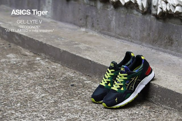 Whiz Mita Asics Gel Lyte 5 Recognize 04