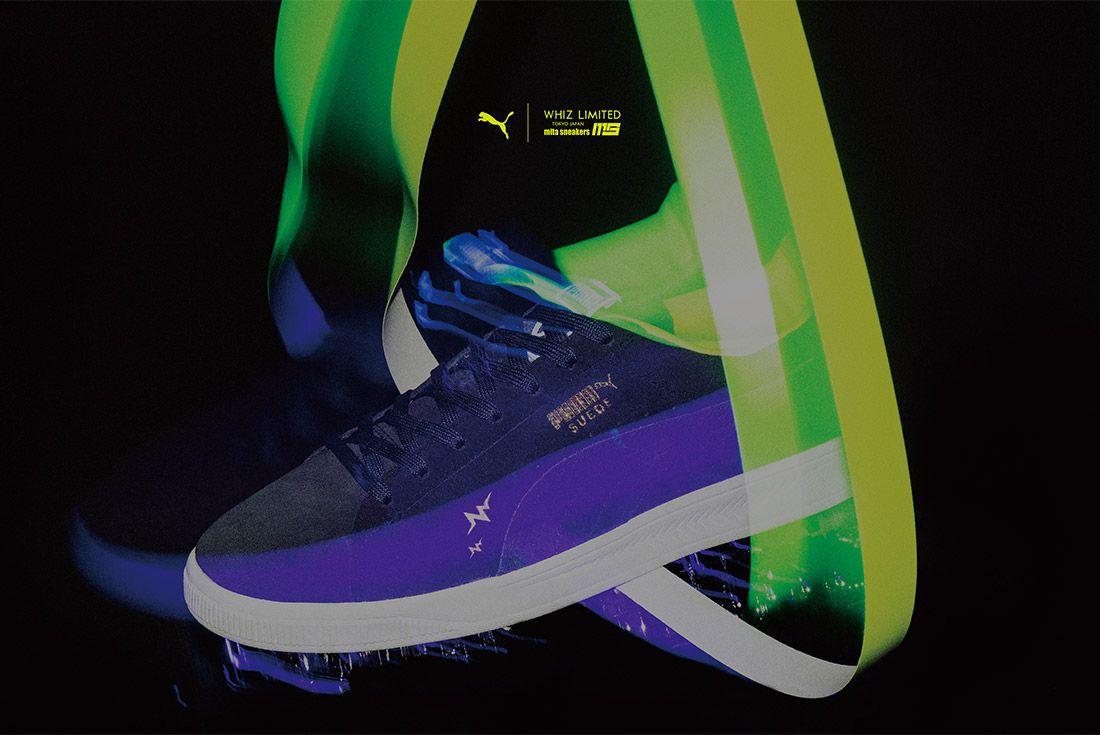 Mita Sneaker Whiz Limited Puma Suede Ignite Sneaker Freaker 2