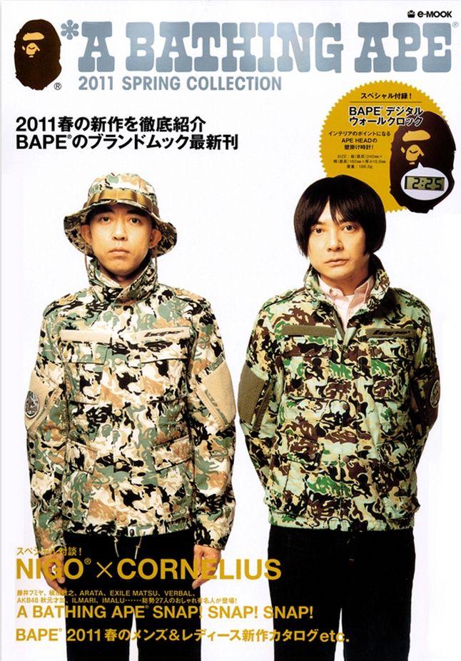 Bape 2011 Spring Mook Cover 1