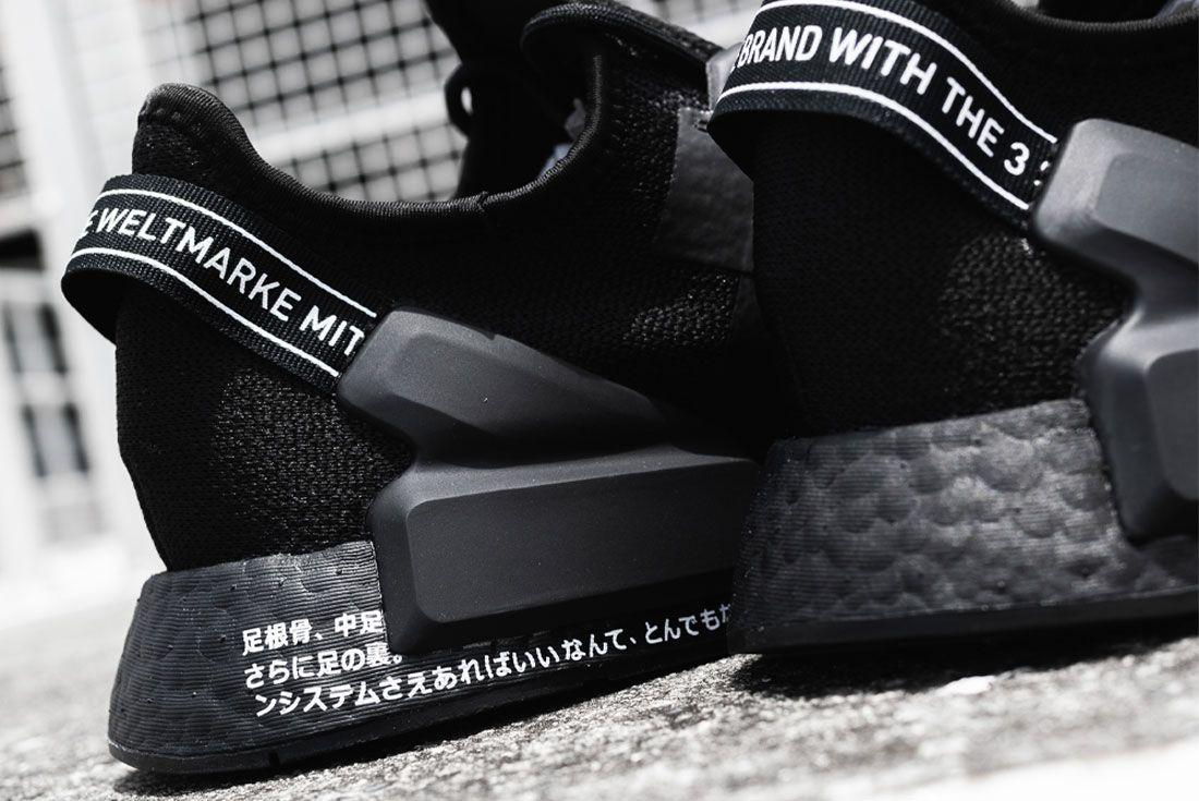 adidas NMD R1 V2 Japan JD Sports Black