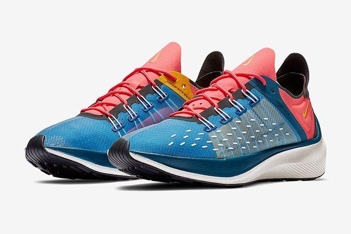 Nike Exp X 14 Blue Force Gym Blue Ember Glow Yellow Ochre 1