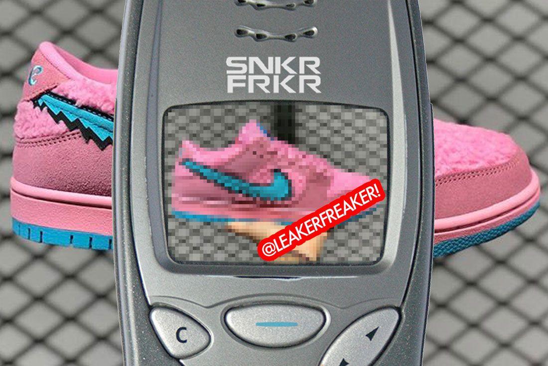 Sneaker Leaker Header