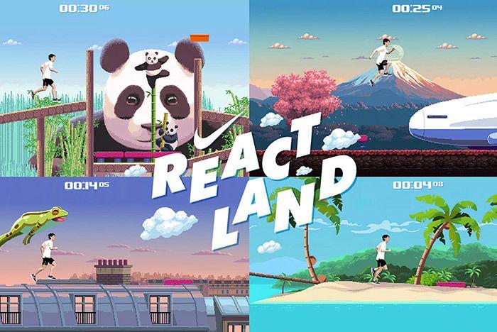 Nike China Reactland