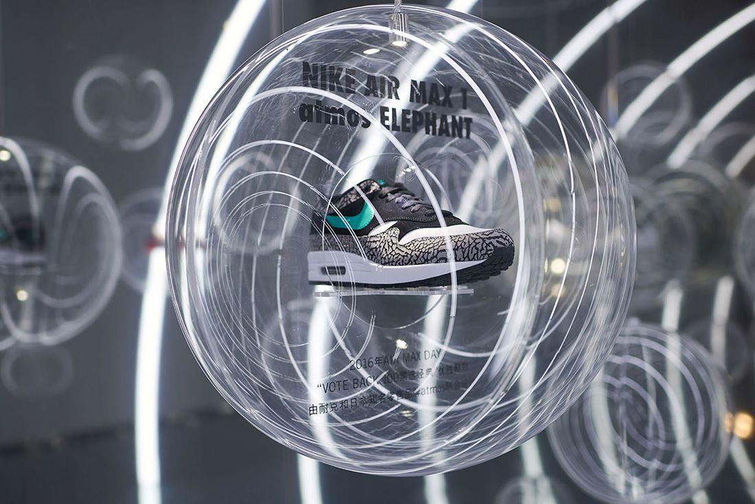 Nike Air Max Lounge Beijing 14