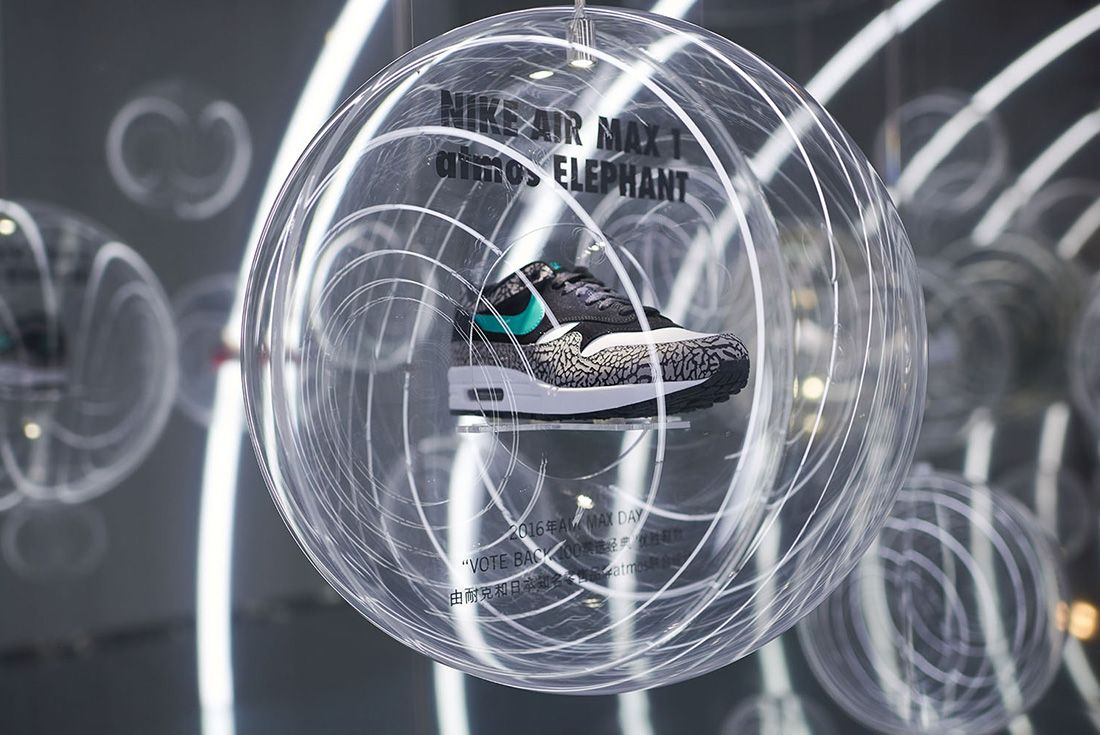 Nike Air Max Lounge Beijing 14