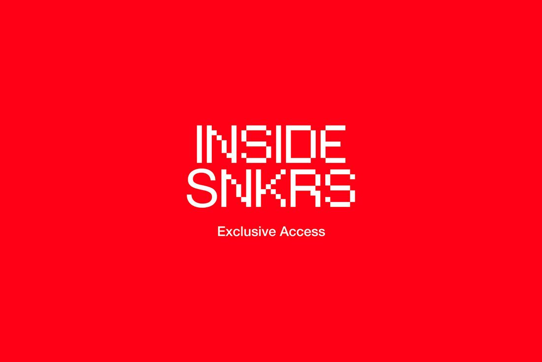 nike snkrs exclusive access