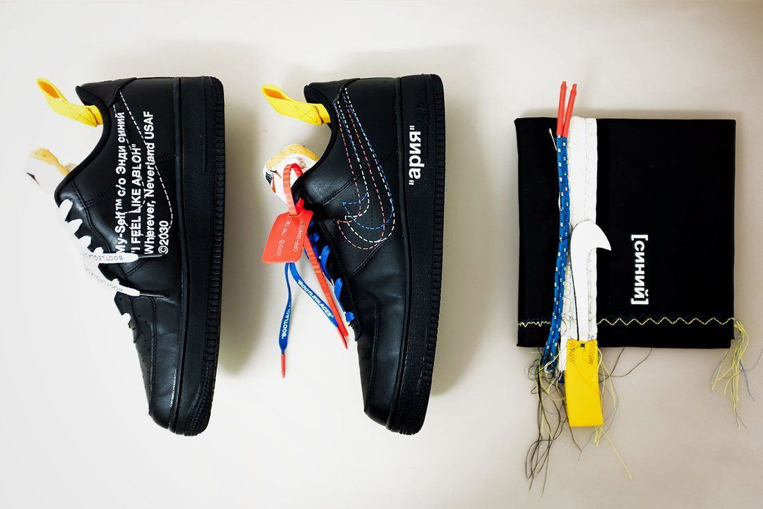 Nike Air Force 1 Off White Bootleg 2