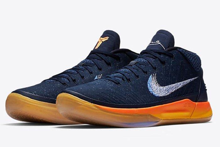 Nike Kobe A D  Mid Rise 1