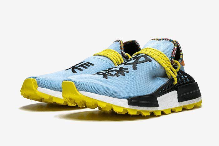 Pharrell Adidas Nmd Hu Inspiration Pack 1