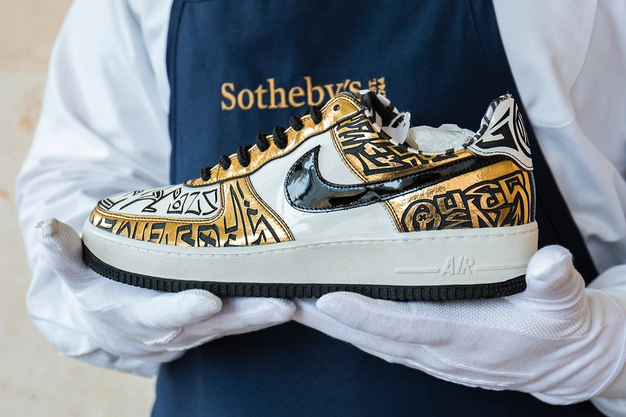 sotheby's english sole scarce air auction items