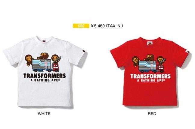 Bape Transformers Milo 5 1