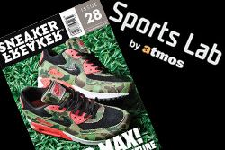 Sneaker Freaker Sports Lab By Atmos Thumb1