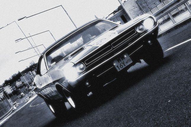 Dodge G Shock 7 1