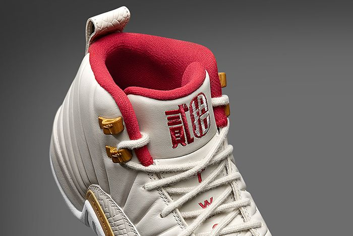 Air Jordan Chinese New Year Collection 20179