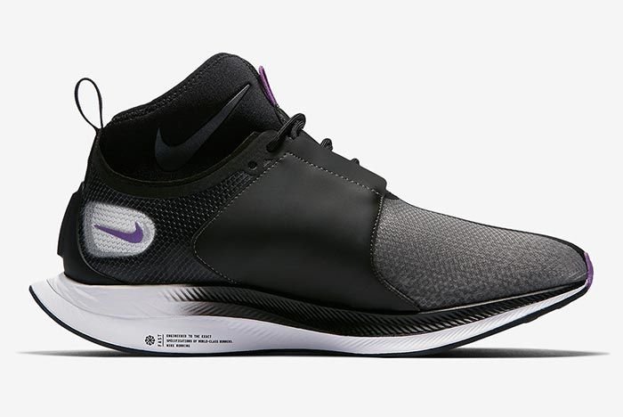 Nike Pegasus Turbo Xx Release Date 7