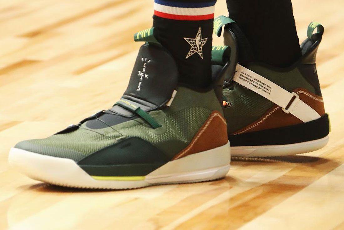 Nike Air Jordan 33 Travis Scott