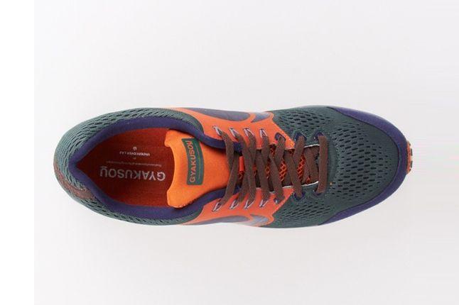Nike Gyakusou Lunarspider 3 Progreen Aerial 1