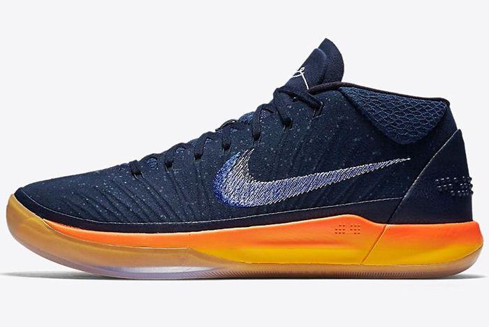 Nike Kobe A D  Mid Rise 4