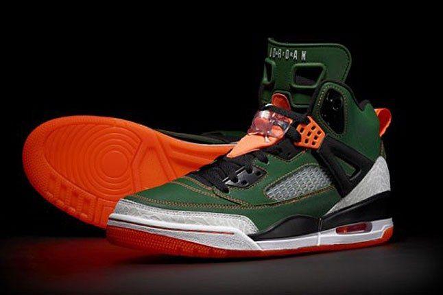 The U Sneaker 1