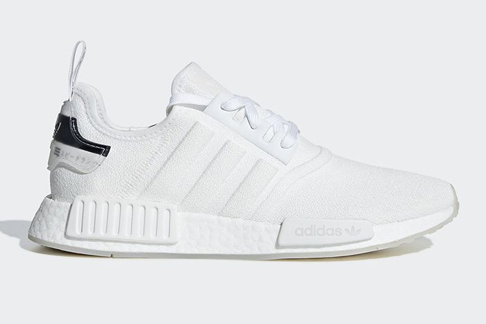 Adidas Nmd R1 White Molded Stripes 1