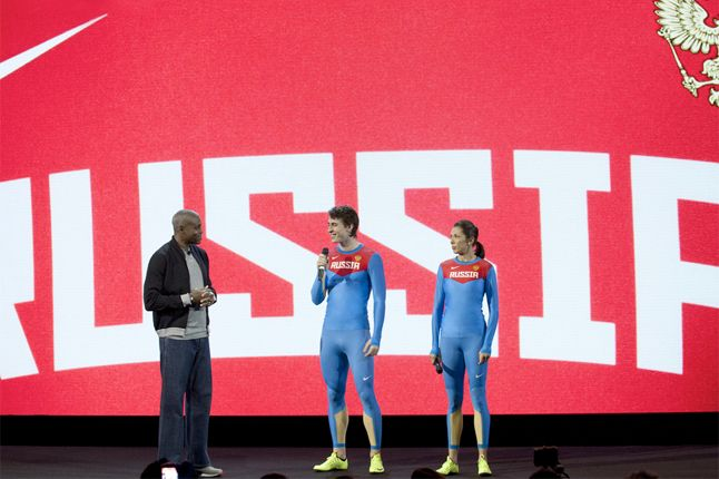 Nike Event 3 11