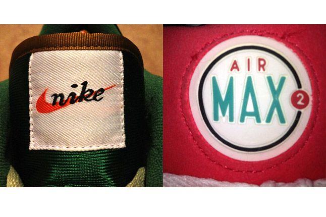 Gram Jam Sneaker Freaker Air Max 2 1
