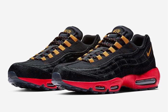 Nike Air Max 95 Cny Ci0228 067 1