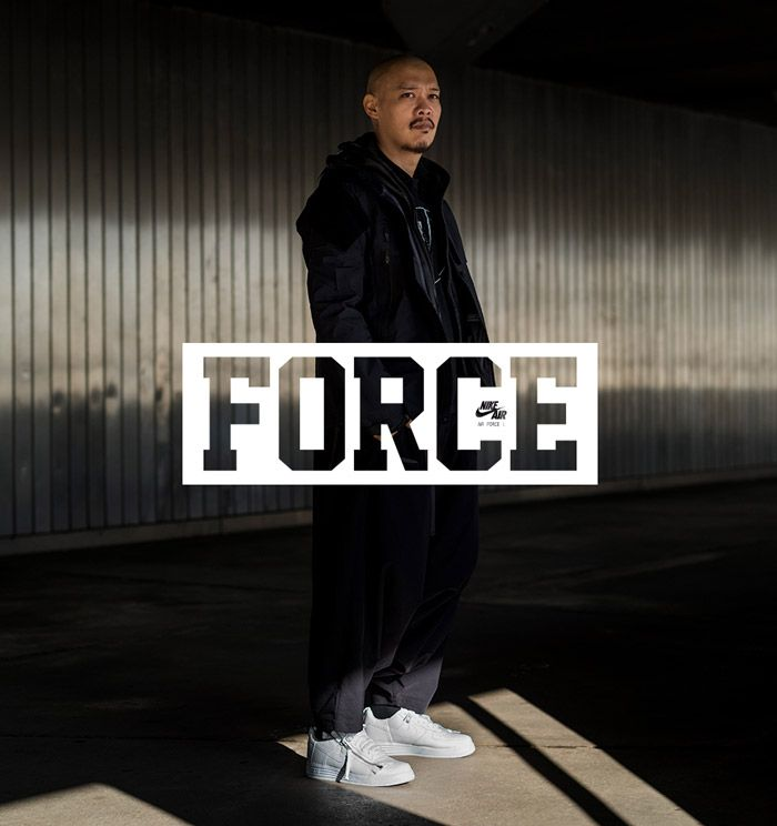 Official Online Drop Dates For Nikes Air Force 1 Af 100 Collection Sneaker Freaker 6