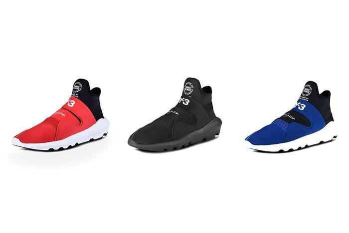Adidas Y3 Suberou 3
