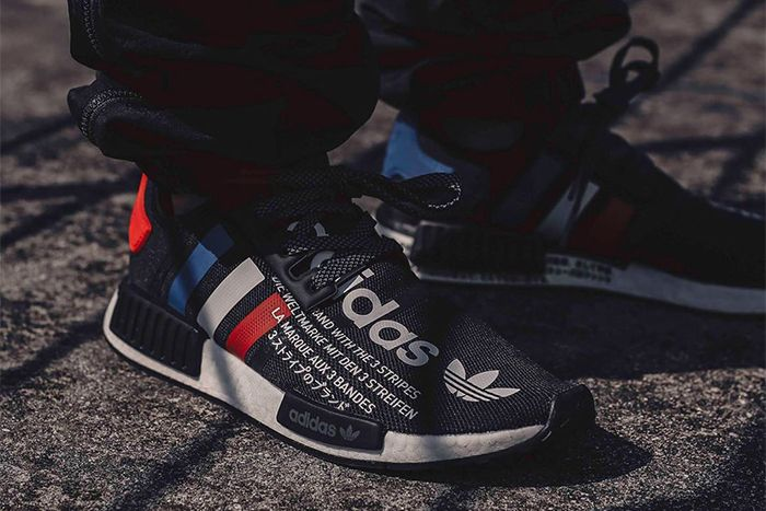 Atmos Adidas Nmd R1 Tricolor Fv8428 Release Date Hero