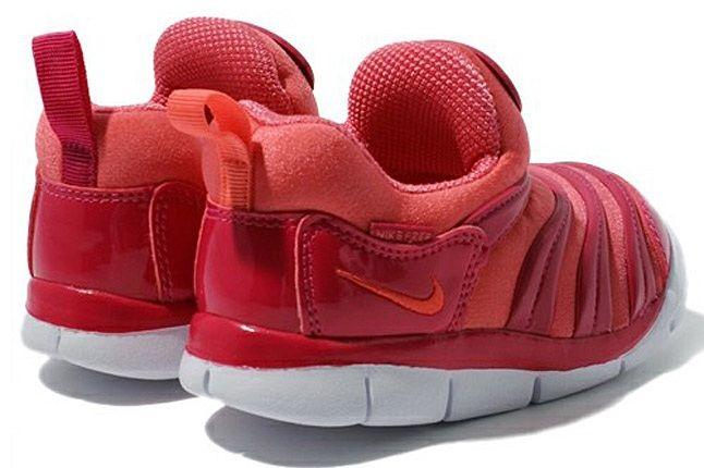 Nike Dynamo Free Td 12 1