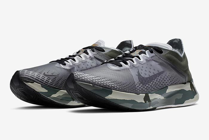 Nike Zoom Fly Sp Camo Front Shot 1