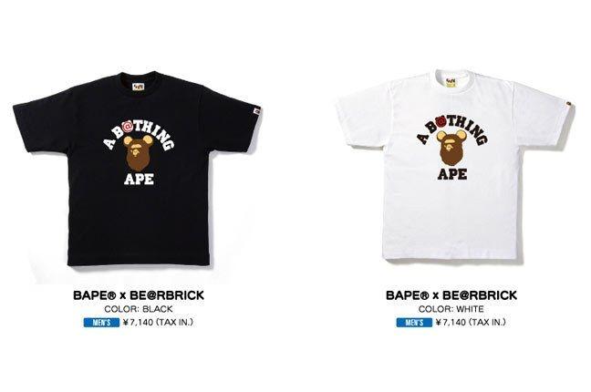 Bape Bearbrick 8 1