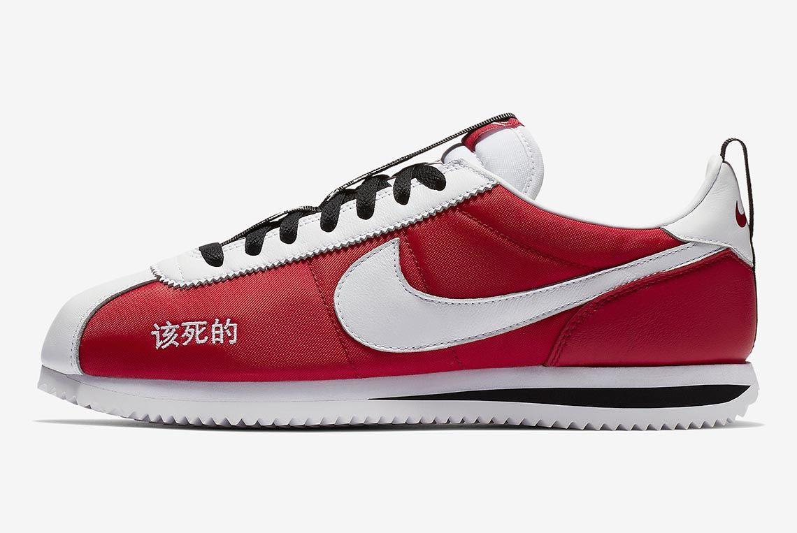 Kendrick Lamar Nike Cortez Red White Kung Fu Kenny 1