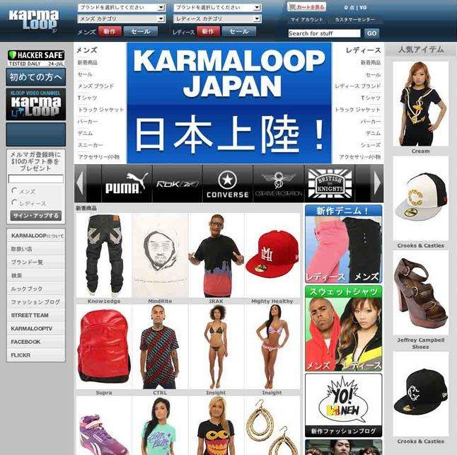 Karmaloop Japan 2
