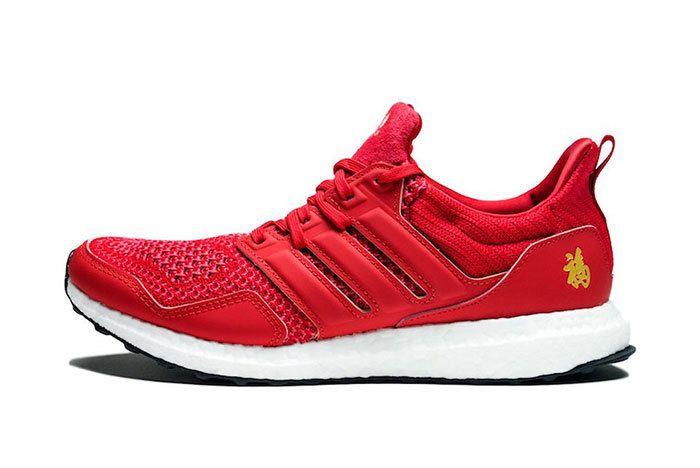 Eddie Huang Ultraboost Adidas Cny Sneaker Freaker1