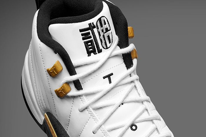 Air Jordan Chinese New Year Collection 201713