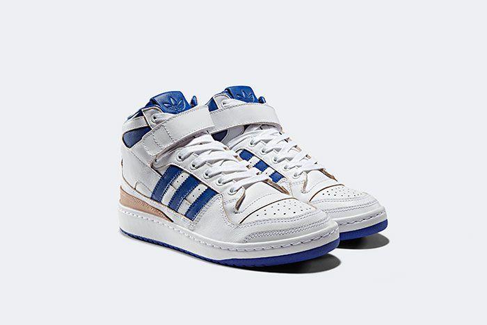 Adidas Forum Sneaker Freaker 4