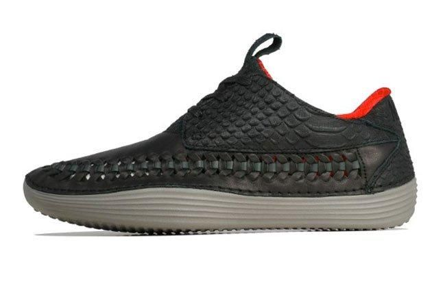 Nike Solarsoft Moc Woven Premium Qs 1