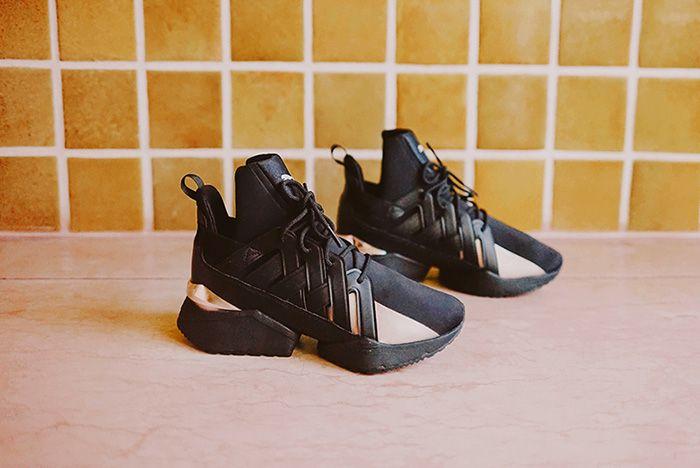 Puma Muse 4 Sneaker Freaker