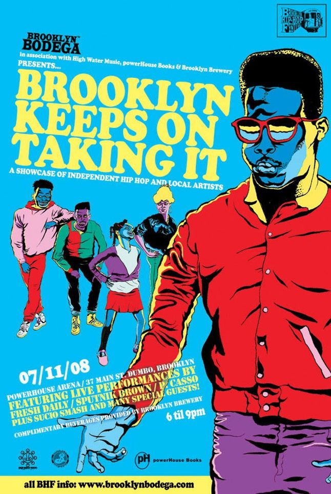 Brooklyn Hip Hop Festival 1