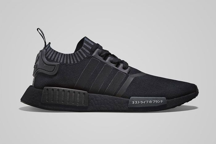 Adidas Nmd Triple Black 5