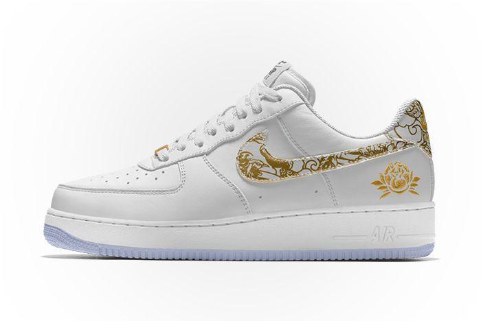Nike Air Force 1 Low Nikeid 1