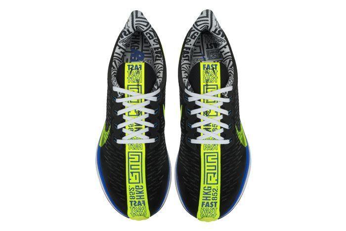 Nike Zoom Pegasus Turbo Hkg 5