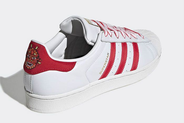Adidas Superstar Cny G27571 2