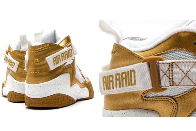 Nike Air Raid Metallic Gold 2