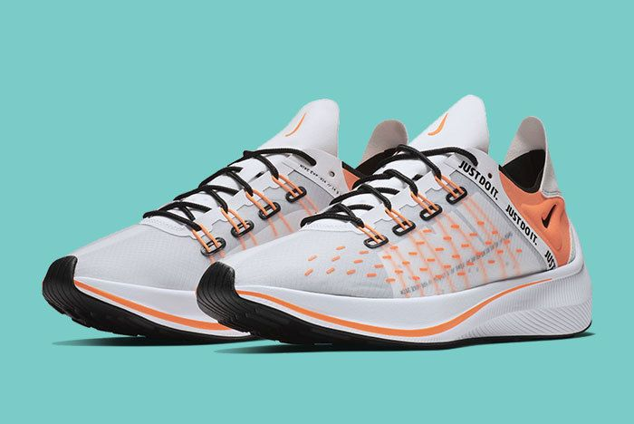 Nike Exp 14 Just Do It 1