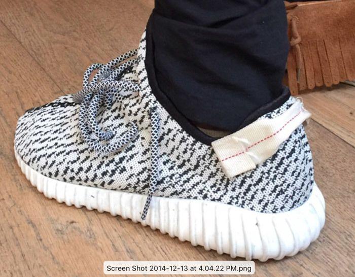 Adidas Yeezy 350 Sample 2